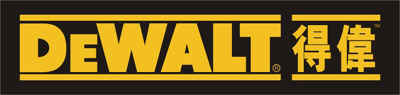 z.photo.logo.product.dewalt.jpg (48257 bytes)